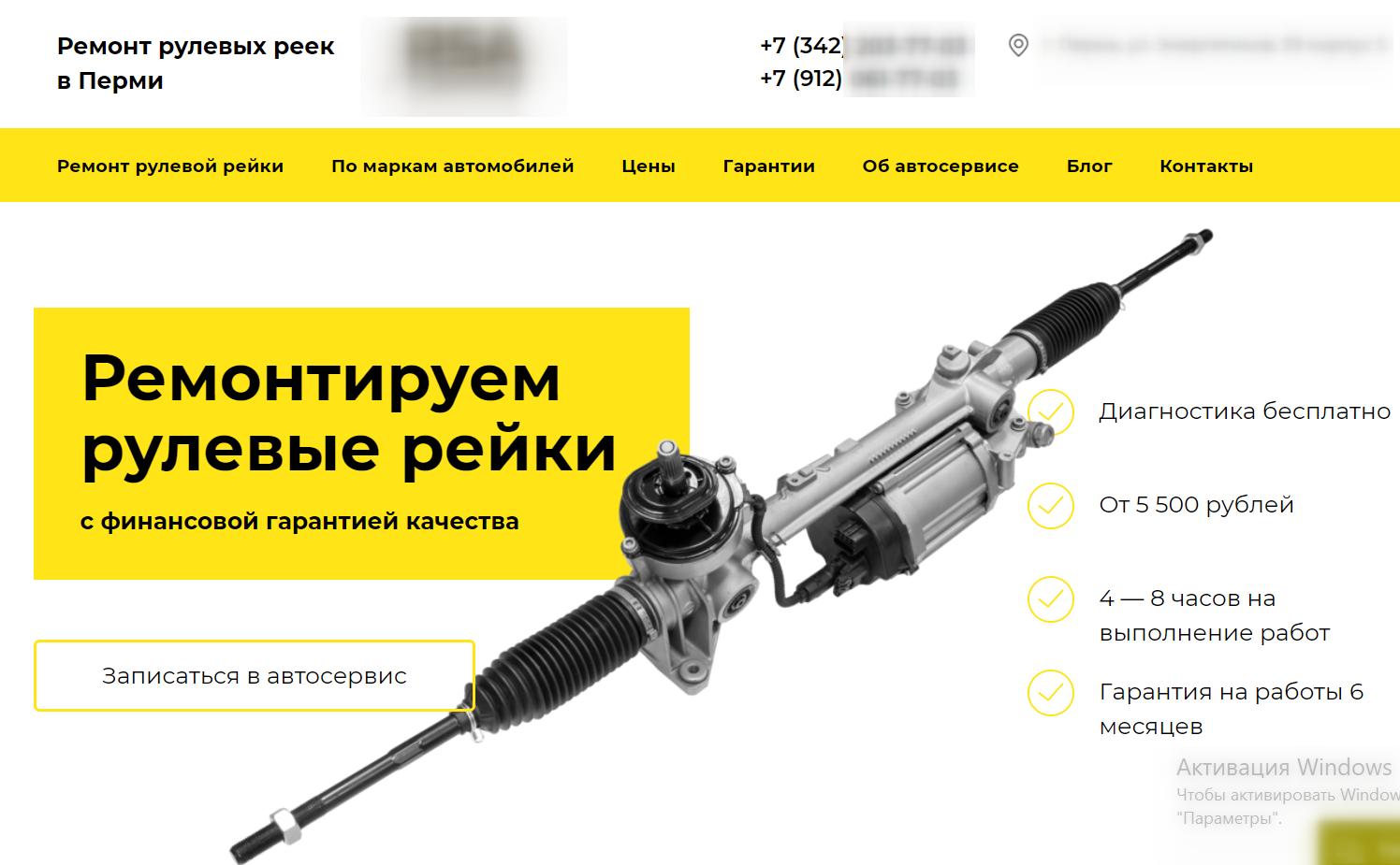 Как повысить доверие на сайте – фоновая картинка с продуктом