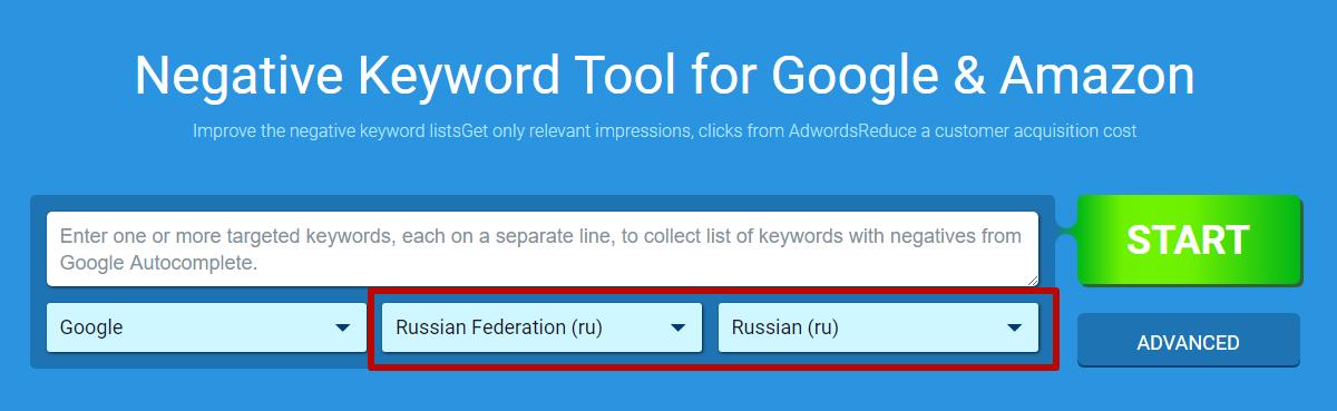 Список минус-слов – поиск минус-слов в Negative Keyword Tool