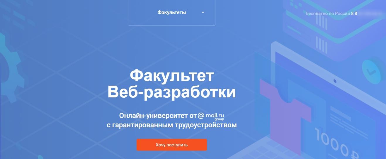 Аудит сайта – пример минималистичного сайта