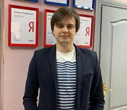 Аллан Андроник