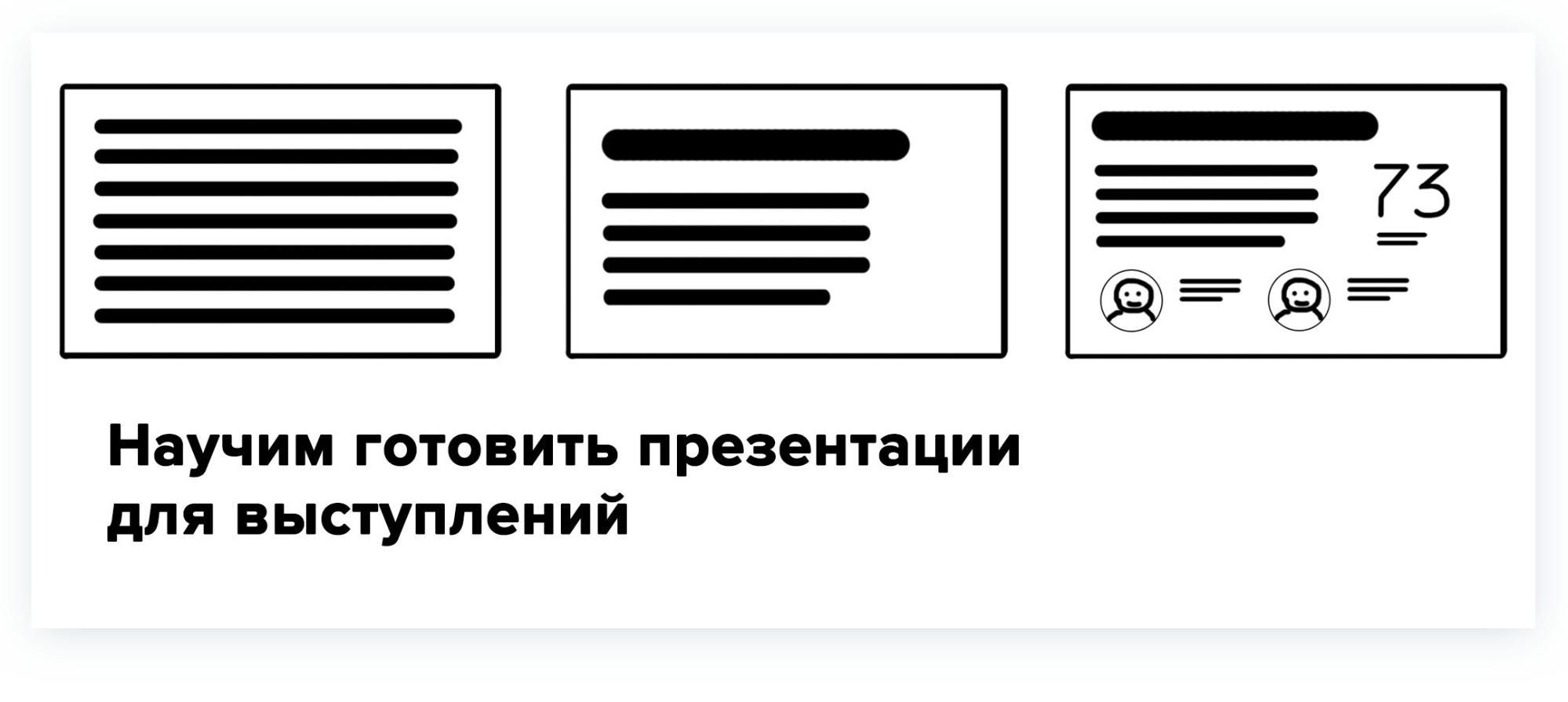 Как вызвать доверие на сайте – главная иллюстрация на первом экране
