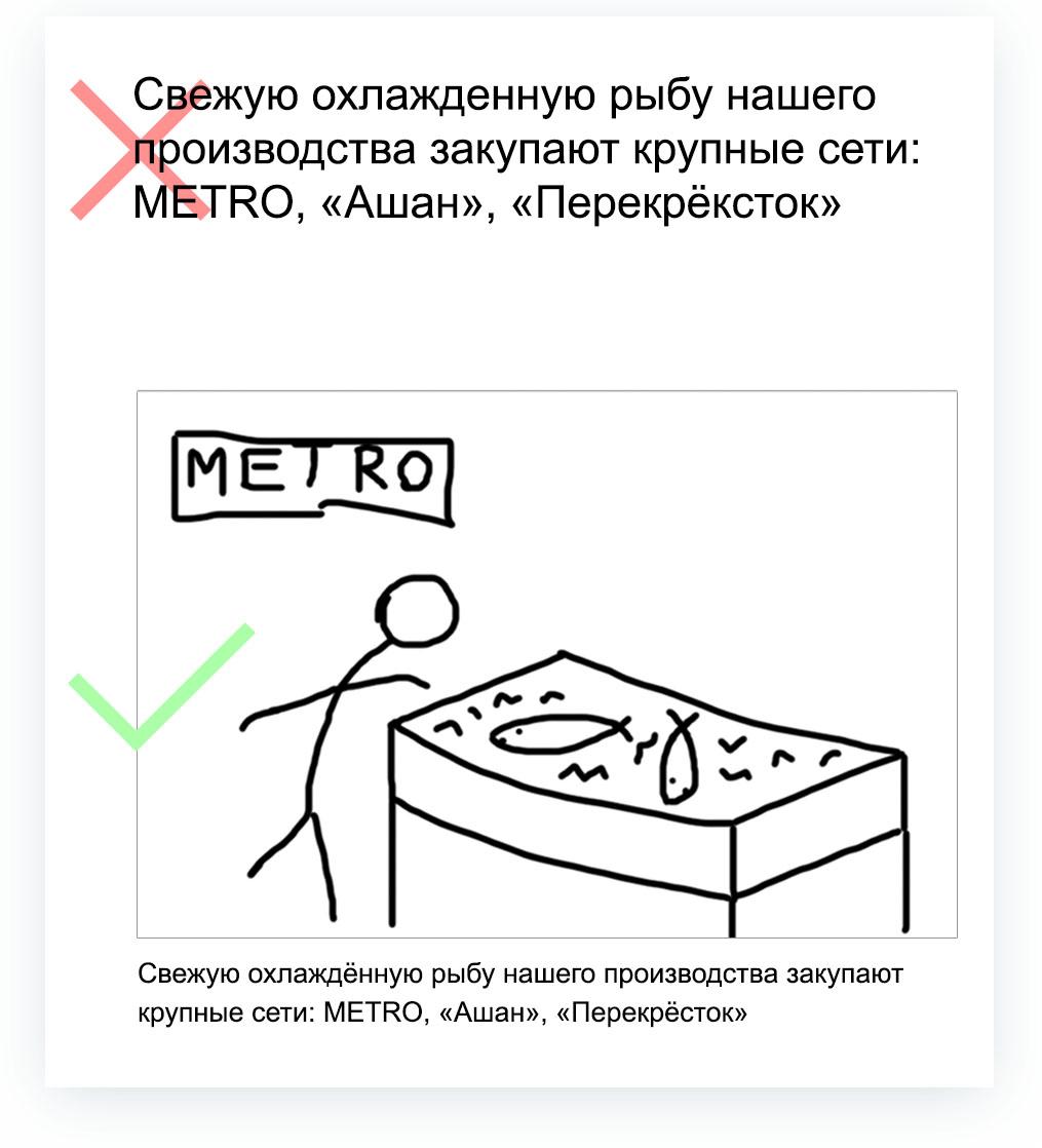 Как вызвать доверие на сайте – неудачная и правильная иллюстрация