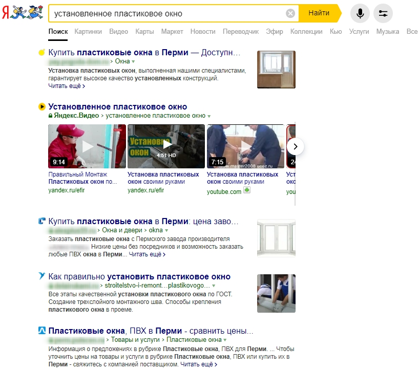Подбор ключевых слов в Яндекс.Директе – пример выдачи «установленное пластиковое окно»