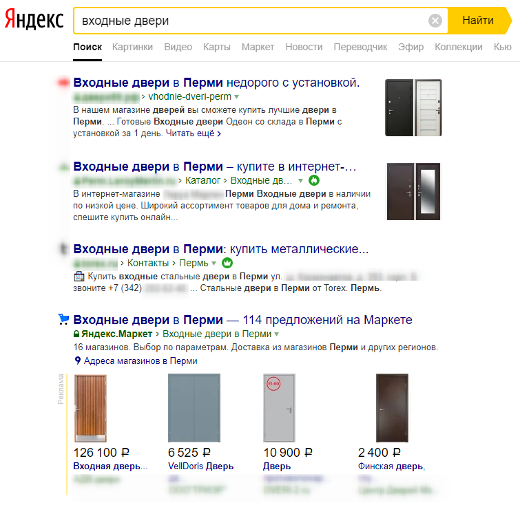 Подбор ключевых слов в Яндекс.Директе – результаты по входным дверям