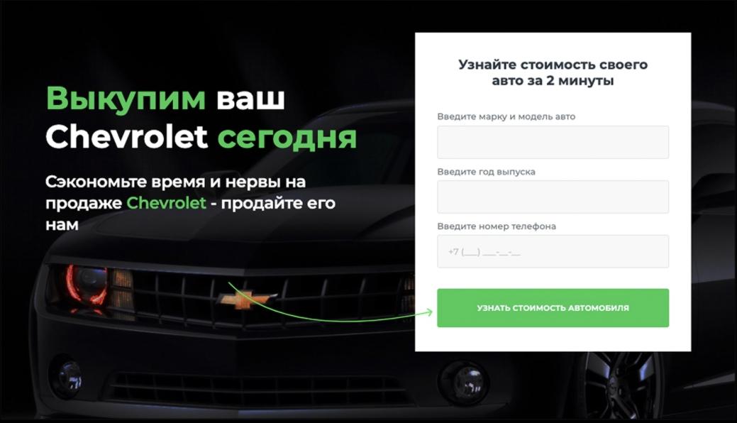 Кейс по скупке авто – подмены 5
