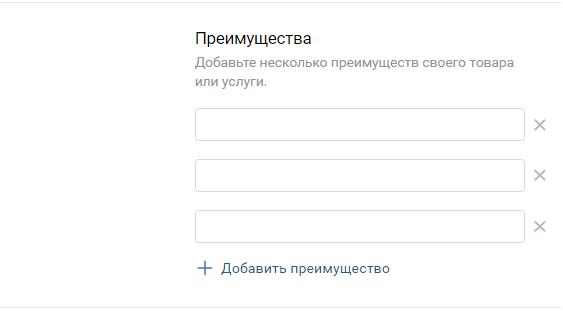 Сайт из сообщества ВКонтакте – преимущества
