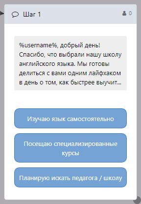 Рассылка ВКонтакте – пример сегментирующего вопроса