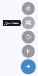 Рассылка ВКонтакте – действие в чат-боте
