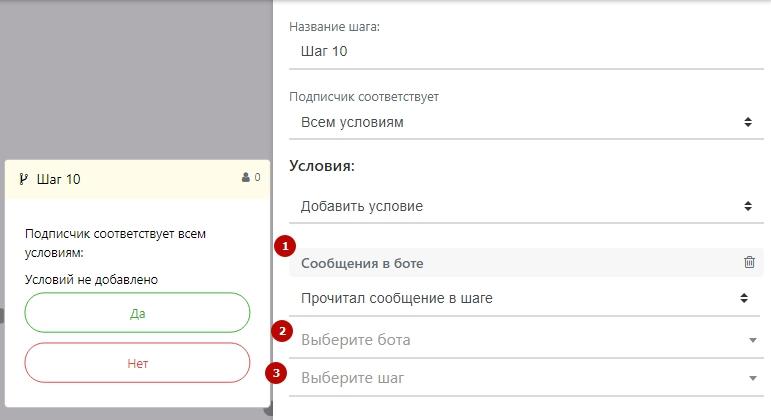 Рассылка ВКонтакте – настройка условия
