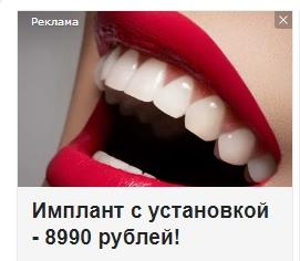 Яндекс.Директ в медицине – удачные объявления 2