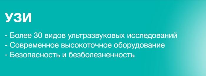 Яндекс.Директ в медицине – оригинал страницы