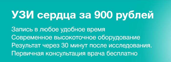Яндекс.Директ в медицине – страница с подменой 1
