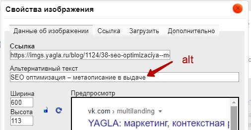 оптимизация сайтов москва пушка