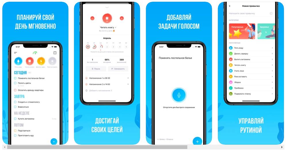 Полезные приложения – Tappsk