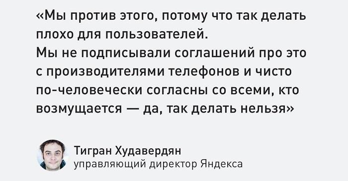 Цитата Тиграна Худавердяна