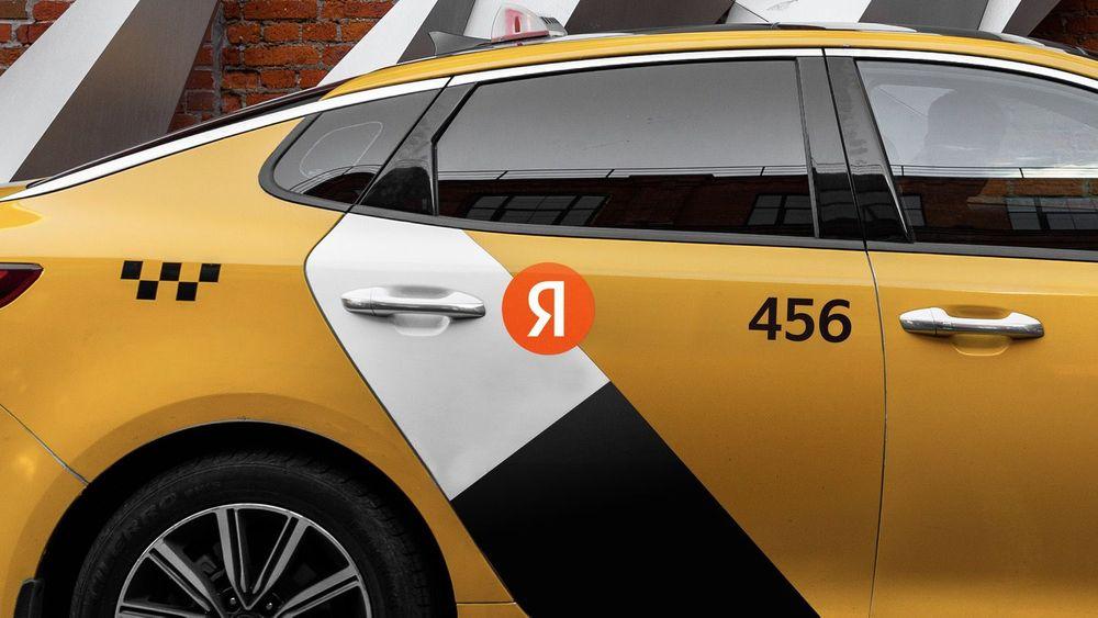 Новый лого Яндекса на такси