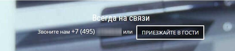 Яндекс.Директ для юристов – неудачный призыв к действию