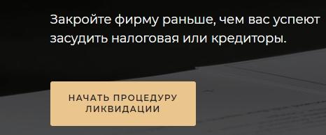 Яндекс.Директ для юристов – удачный призыв к действию