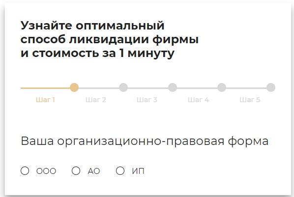 Яндекс.Директ для юристов – квиз