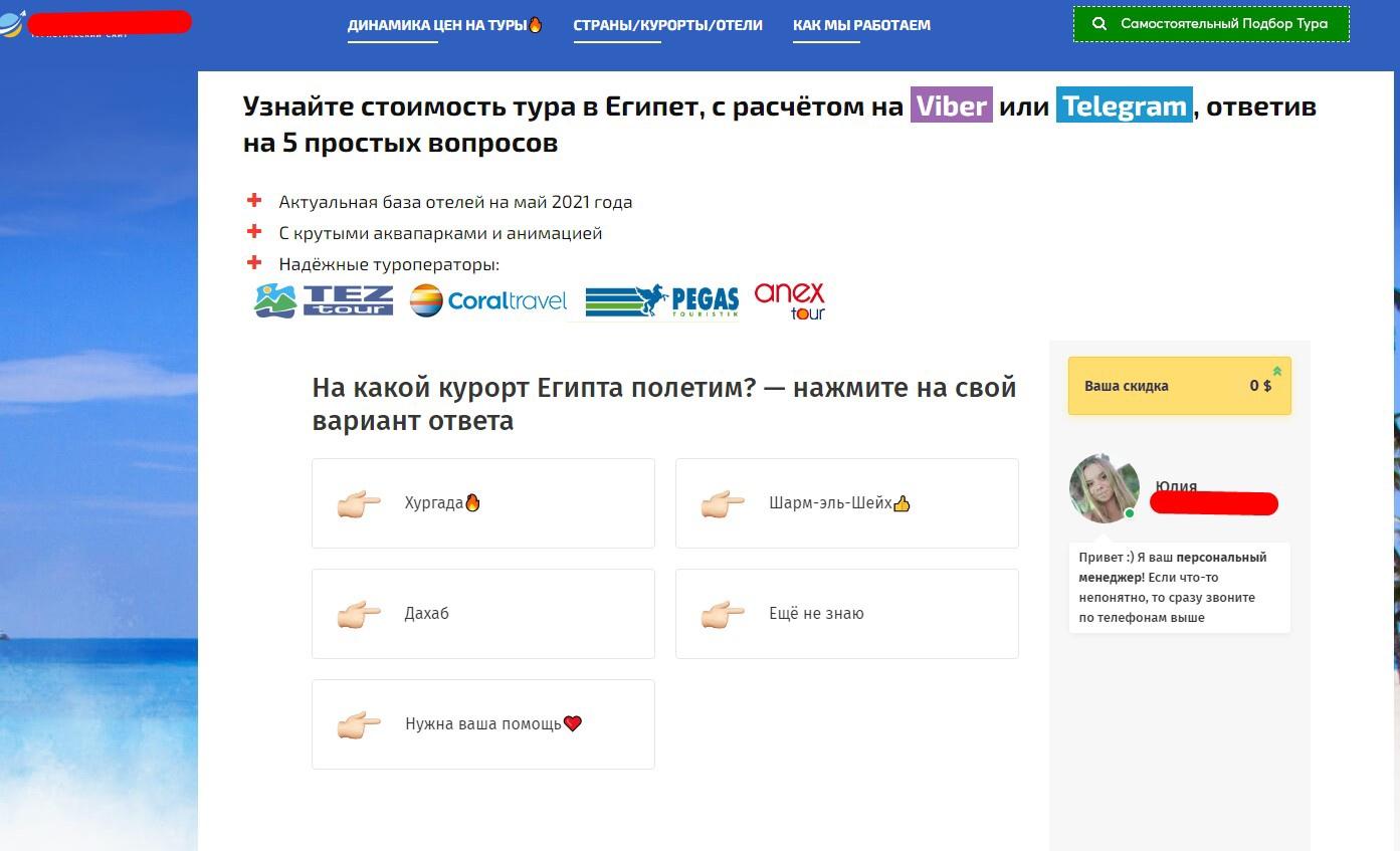 Кейс по КМС Google – оригинал сайта