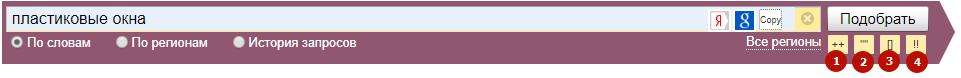 Расширения для браузеров – выбор типа соответствия в WordStater