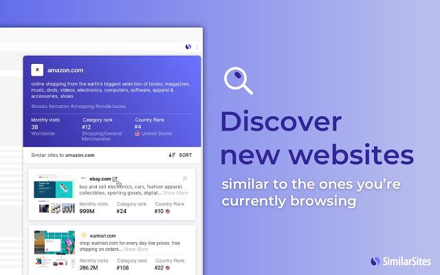 Расширения для браузеров – Similar Sites