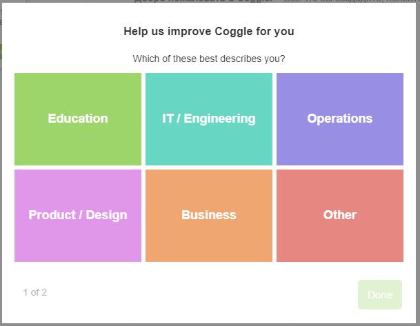 Интеллект-карты – персонализация в Coggle