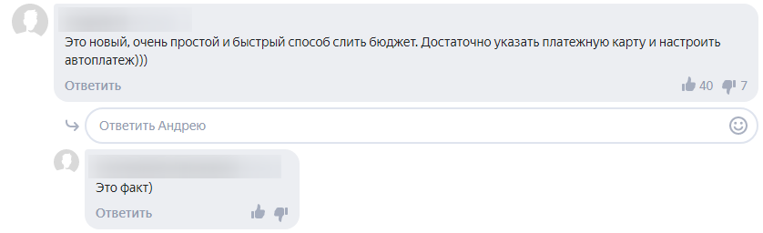 Мастер кампаний Яндекс Директ – отзыв об инструменте