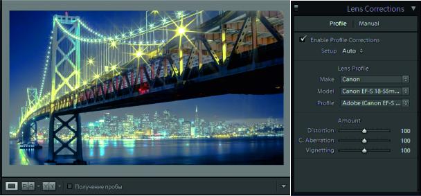 Обработка фото в Лайтрум инструмент  Lens Correction