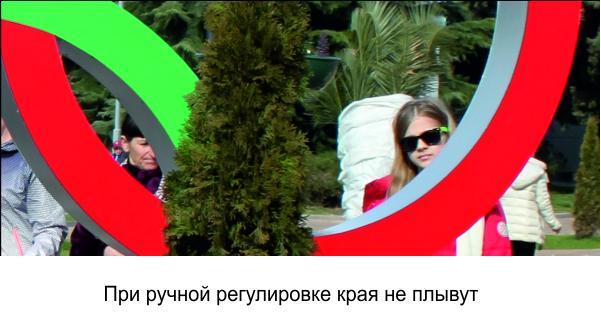 Ручная настройка  Lens Correction