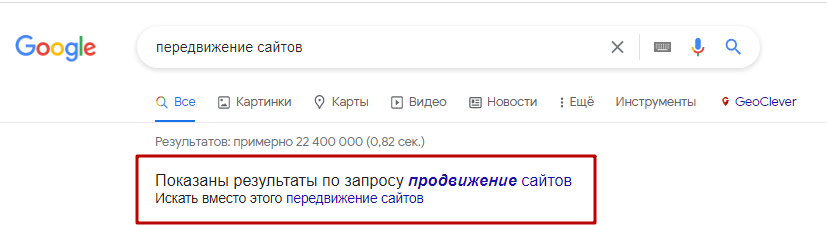 Связанные запросы в Google