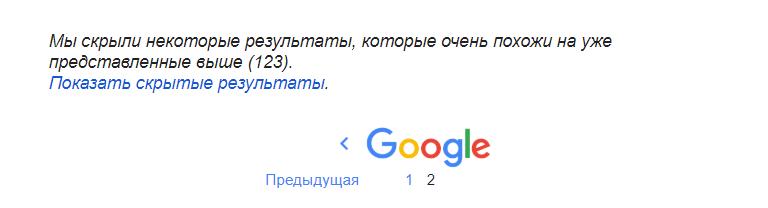 Аффилированные сайты в Google