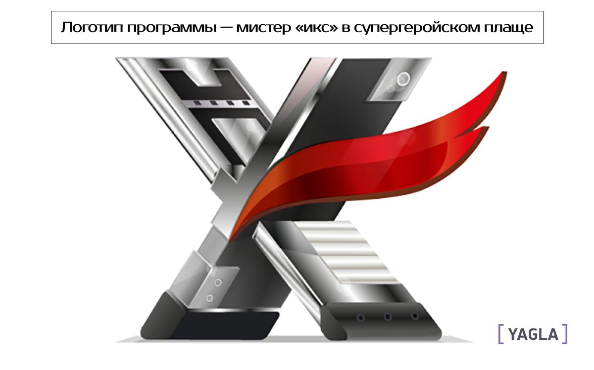 Обложка программного продукта XRumer