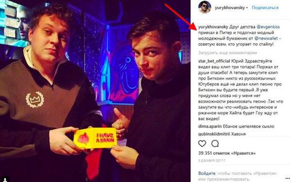 Как настроить рекламу в Instagram – реклама у Хованского