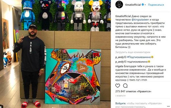 Как настроить рекламу в Instagram – реклама у Тимати