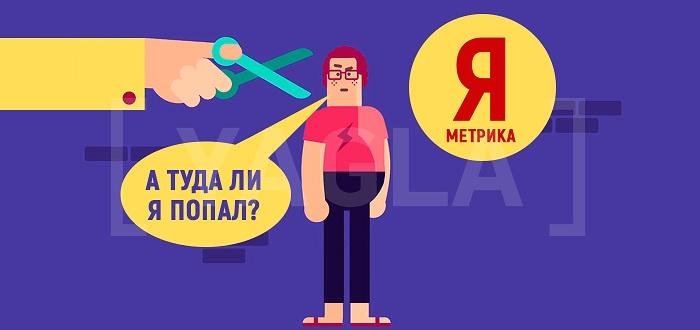 Модели атрибуций Яндекс Метрика