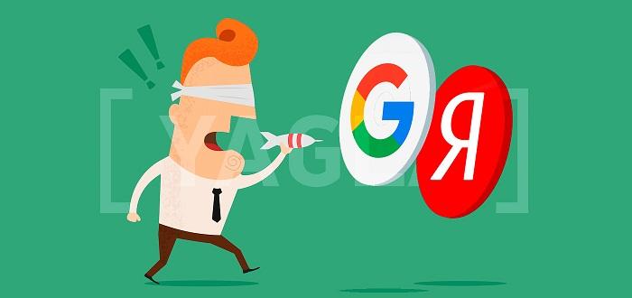 Аудиторный таргетинг в Яндекс и Google