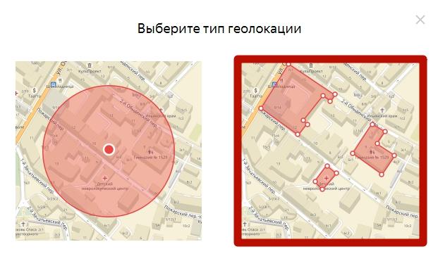 Аудиторный таргетинг – геолокация по полигонам