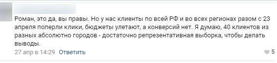 Стратегии управления ставками Яндекс.Директ – коммент о том, что это не единичный случай