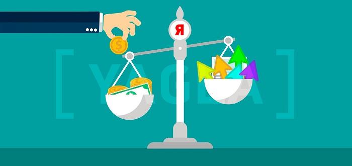 Стратегии управления ставками в Яндекс.Директ