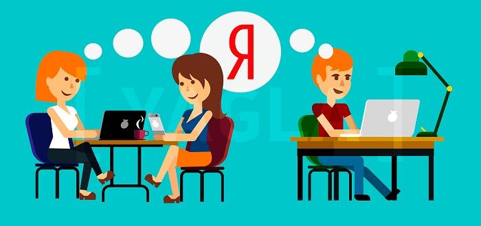 Предпочтения пользователей и поведенческий таргетинг в РСЯ