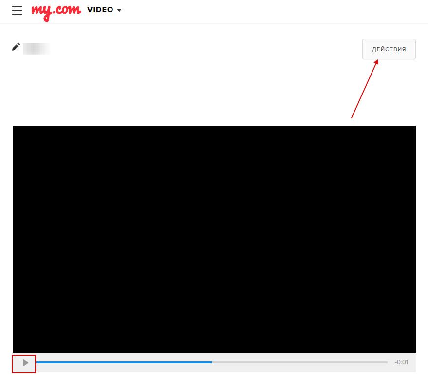 Реклама в My Target — навигация сервиса myWidget