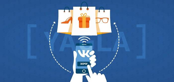 Продажи в социальных сетях и социальная коммерция