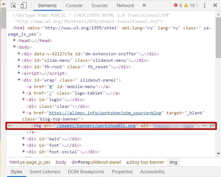 Настройка цели на кнопку – код кнопки в Google Analytics