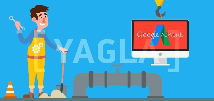 Как проверить качество работы специалиста Google AdWords
