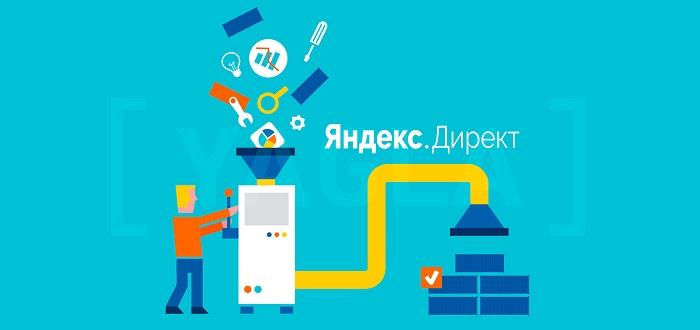 Руководство по сбору семантики для Яндекс.Директ