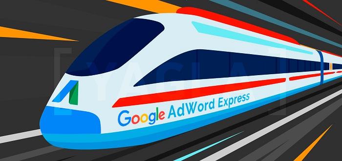 Руководство по Google AdWords Express