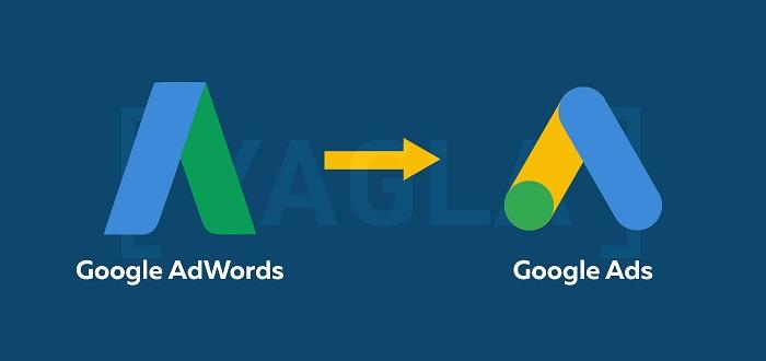 Ребрендинг Google AdWords в Google Ads