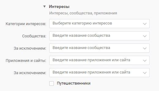 Как настроить рекламу ВКонтакте — показы по установке приложений и авторизации на сайтах