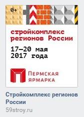 Как настроить рекламу ВКонтакте — формат «Большое изображение»
